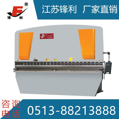 昌乐WC67Y液压板料折弯机