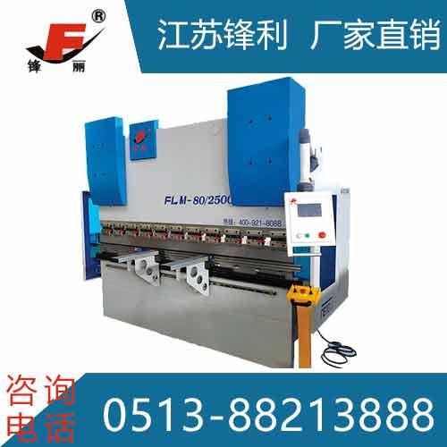 WE67K电液伺服数控折弯机